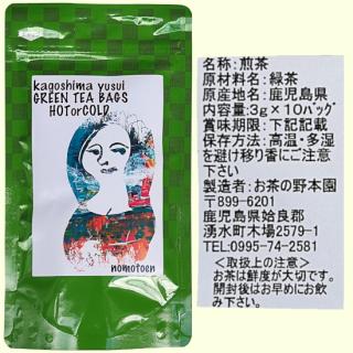 夏の水出し緑茶ティーパック《お茶の野本園(湧水町)》【緑茶ティーバッグ】