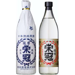 【10年古酒】【黄麹】薩摩栄冠 900ml 36度《相良酒造(鹿児島市)》【芋焼酎】