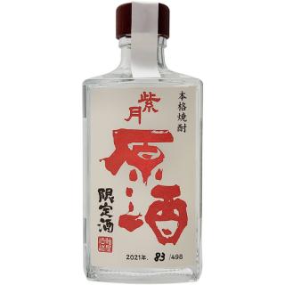 【2021年新焼酎】【数量限定】紫尾の露 紫月 原酒 375ml 37度《軸屋酒造(さつま町)》【芋焼酎】