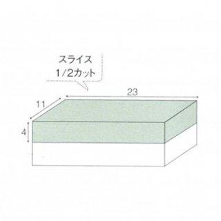 給水フォーム 1/2スライスカット (2枚セット)(宅配でお届け)