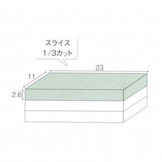 給水フォーム 1/3スライスカット (2枚セット)(宅配でお届け)