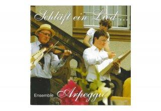 CDアルバム「シュレーフト アイン リート / アルペジオ」