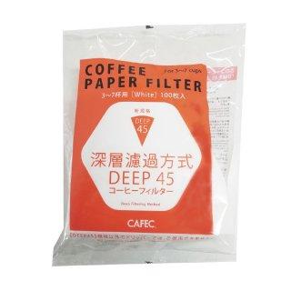 CAFEC  DEEP45(DEEP DRIPPER PRO専用フィルター)