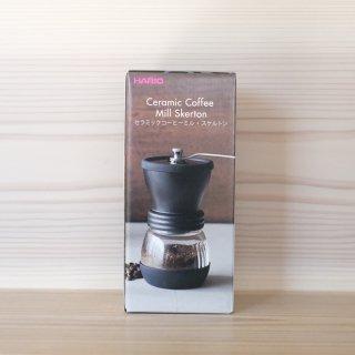 HARIO MSCS-2B セラミックコーヒーミル・スケルトン ブラック