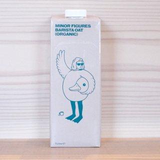 【1本】マイナーフィギュアズ オーガニック バリスタオーツミルク