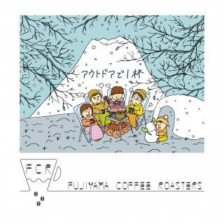 【ドリップバッグ6個入】『アウトドアで1杯』〜休日の楽しみ〜 クリアケース 入り ×  3セット