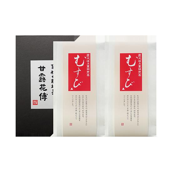 【炭火仕上高級煎茶】 (商品番号M-42) むすび 100g×2袋・化粧箱【限定品】