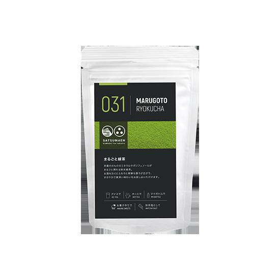 まるごと緑茶 (商品番号KO-300) 1g×10袋入