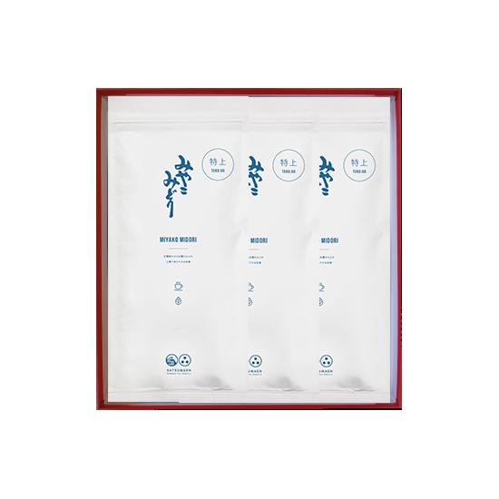 みやこみどり【都印】 (商品番号AF-3)100g×3袋詰