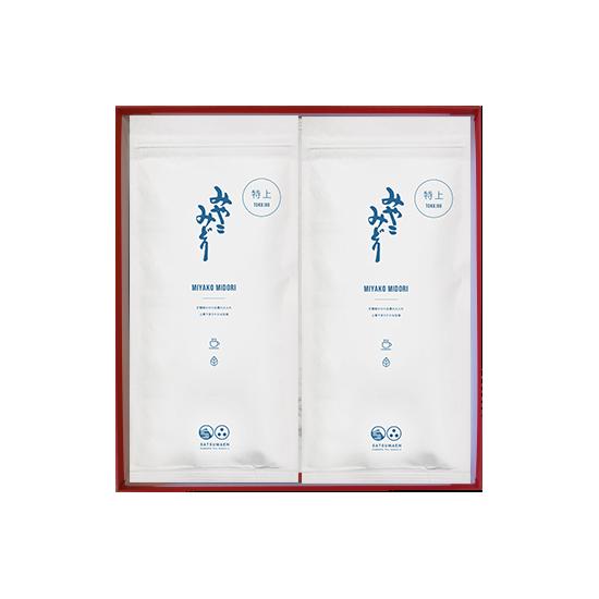 みやこみどり【都印】 (商品番号AF-2) 100g×2袋詰
