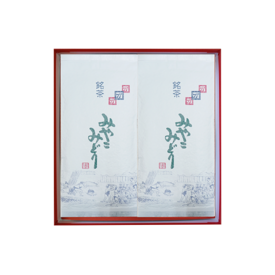 みやこみどり【松印】 (商品番号BF-2) 100g×2袋詰