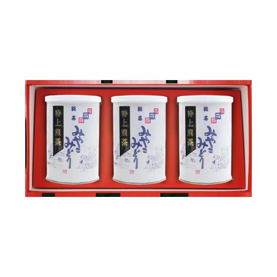 特上 みやこみどり【都印】 (商品番号AK-3) 90g×3缶詰
