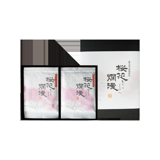 【炭火仕上高級煎茶】 (商品番号O-39) 桜花爛漫 50g×6袋・化粧箱