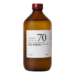 YASOアルコール70