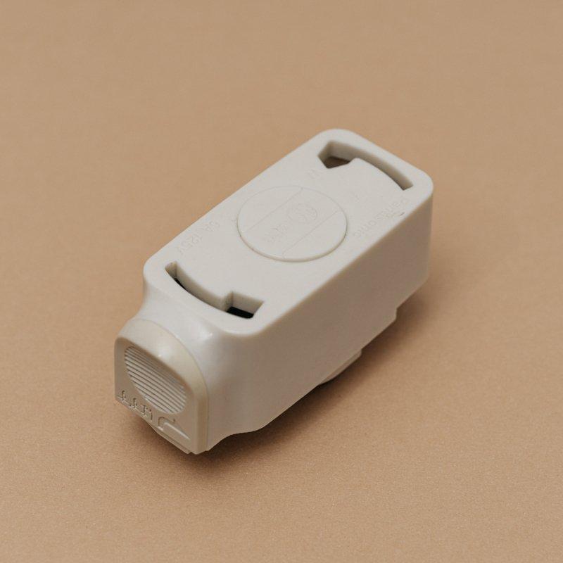 PLUG - WHITE<br>ダクトレール用プラグ ホワイト