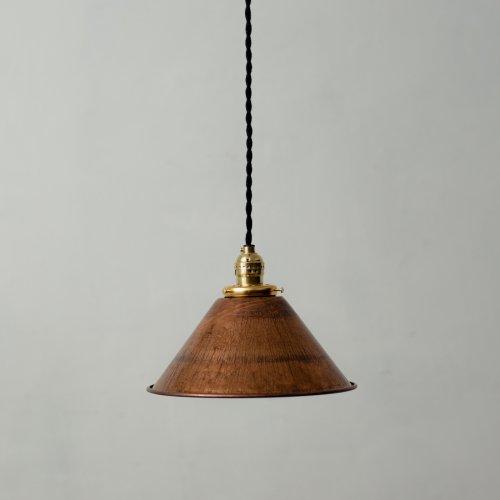 OPL074<br>METAL PENDANT LAMP-L size COPPER / メタルシェード照明 銅