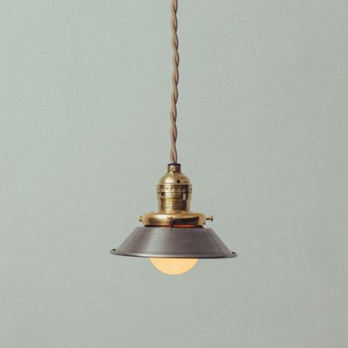OPL087<br>METAL PENDANT LIGHT -STEEL / メタルシェード照明 スチール
