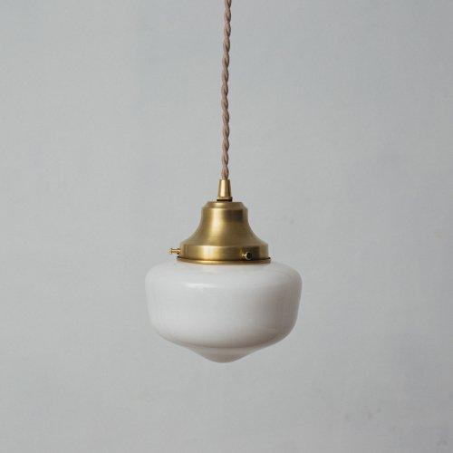 【再入荷】OPL317<br>PENDANT LAMP - S size SCHOOL HOUSE / 真鍮ガラスシェード照明