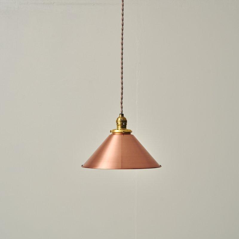 OPL074B<br>METAL PENDANT LAMP-L size COPPER / メタルシェード照明 銅