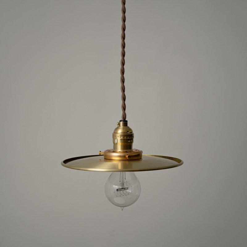 OPL441B<br>METAL PENDANT LIGHT - BRASS / メタルシェード照明 真鍮