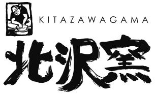 kitazawagama