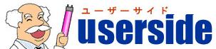 ユーザーサイド・商品注文ページ(セキュリティ保護対応)