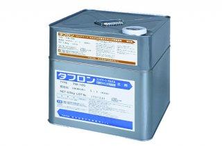 モルタル仕上げ用下地剤 タフロンTW-105 主剤6.5kg-硬化剤1.3kg×1(受注生産品)