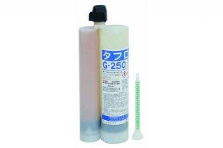 コンクリートクラック補修 タフロンG-250 低粘土液状(10本入り)
