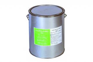 トップコートAU・一液性・アクリルウレタンエマルジョン塗料 4kg