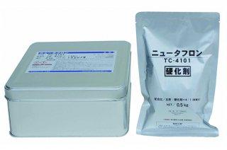 コンクリート補修剤  ニュータフロンTC-4101(大) 主剤2.0kg硬化剤0.5kg×5入り