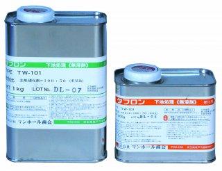 無溶剤プライマー(コンクリート下地材)タフロンTW-101(小)1kg-05kg×6入り