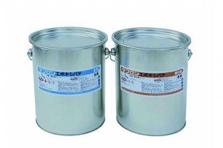 タフロン・エポキシパテ10kg 主剤5kg -硬化剤5kg×1