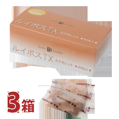 ルイボスTXエクセレント粉末60包 3箱【定期便】