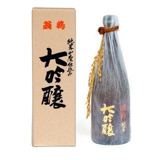 翁鶴 純米大吟醸