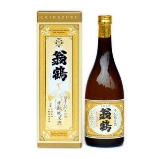 翁鶴 生もと純米酒 720ml