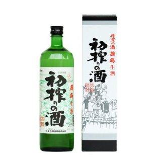 初搾りの酒(900ml)