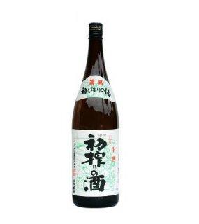 初搾りの酒(1800ml)