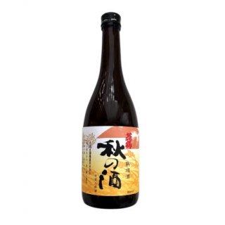 四季の酒 秋の酒 720ml