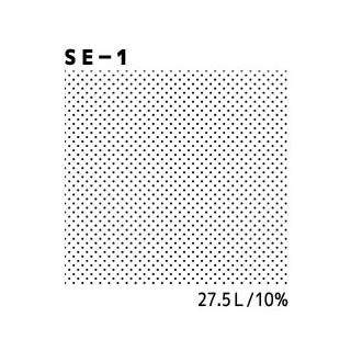 デリータースクリーン SE-1
