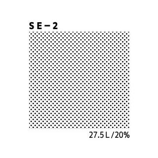 デリータースクリーン SE-2