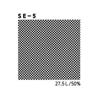 デリータースクリーン SE-5