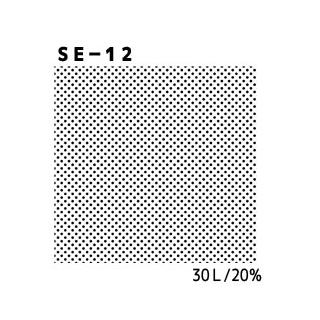 デリータースクリーン SE-12