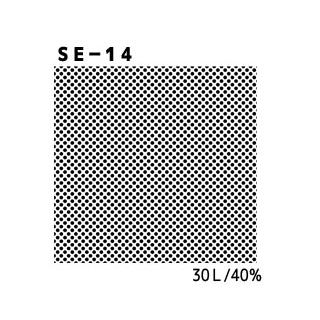 デリータースクリーン SE-14