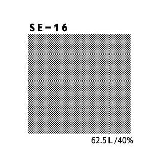 デリータースクリーン SE-16