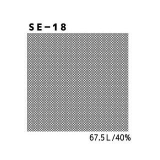 デリータースクリーン SE-18