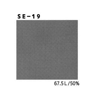 デリータースクリーン SE-19