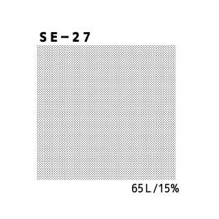 デリータースクリーン SE-27