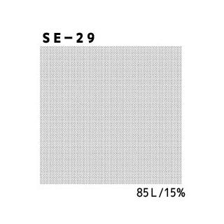 デリータースクリーン SE-29
