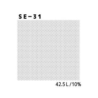 デリータースクリーン SE-31