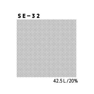 デリータースクリーン SE-32